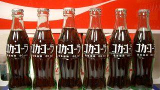 コカコーラの商法 ビジネスアイデア100連発その27