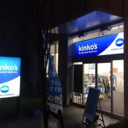 時間差攻撃1 kinko'sはいつ儲けているのか? ビジネスアイデア100連発その25